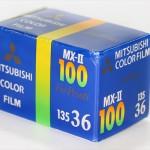 Mitsubishi - MX-II 100 (Print)