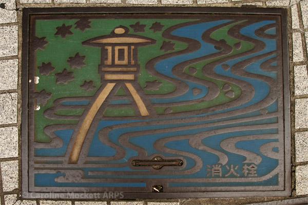 Kotojitoro Lantern - Kanazawa