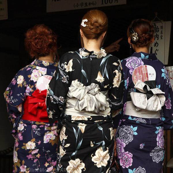 Three Obi