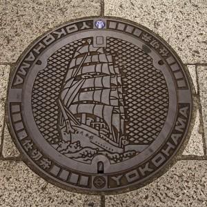 Clipper - Yokohama