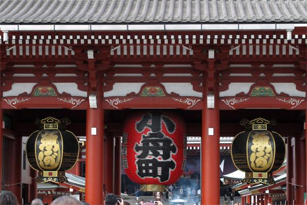 Sensō-ji Lanterns