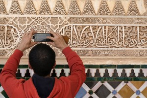 Caught On Cameraphone, La Alhambra