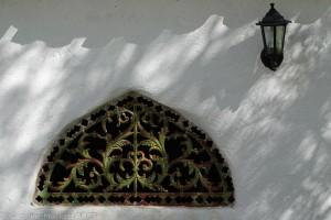 The Moorish Arch